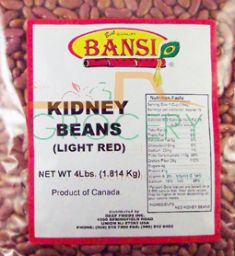 Light Red Kidney Bean (Rajma)- (Bansi) - 2 LB