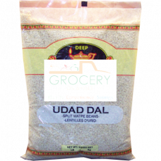 Urad Dal - Split White (Deep) - 2 LB