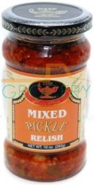 Mixed Pickle (Deep) - 300 GM