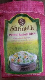 Ponni Boiled Rice (Shrinath) - 20 LB