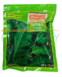 Frozen Spinach (Palak)  Blocks (Surati) - 340 GM