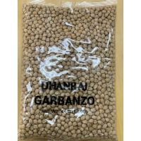 Kabuli Chana (Choley) (Dhanraj) - 4 LB