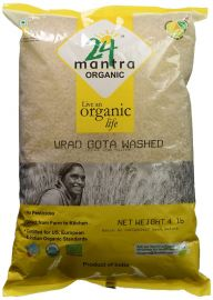 Urad White Whole Organic  (24Mantra) - 4 LB