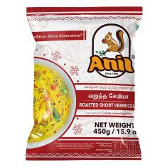 Roasted Short Vermicilli (Anil) - 450 GM