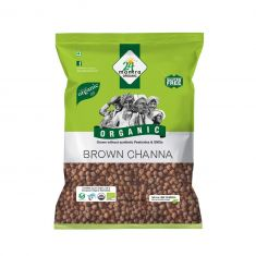Brown Chana Whole Organic (24Mantra) - 4 LB