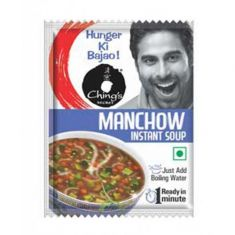 Manchow Soup (chings) - 55G