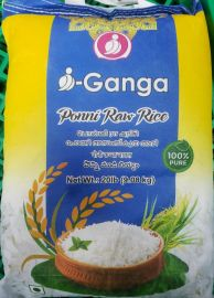 Ponni Raw Rice (iGanga) - 20 LB